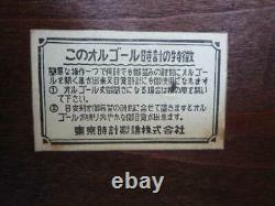 Antique Natural Wood Clock (Spring & Music Box) Made Tokyo Tokei Vintage Japan 8