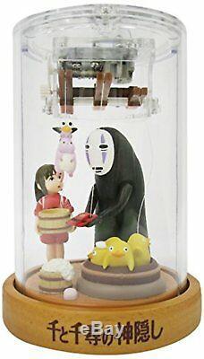 Sekiguchi Spirited Away Chihiro No-Face Man Kaonashi Puppet Music Box F/S wTrack